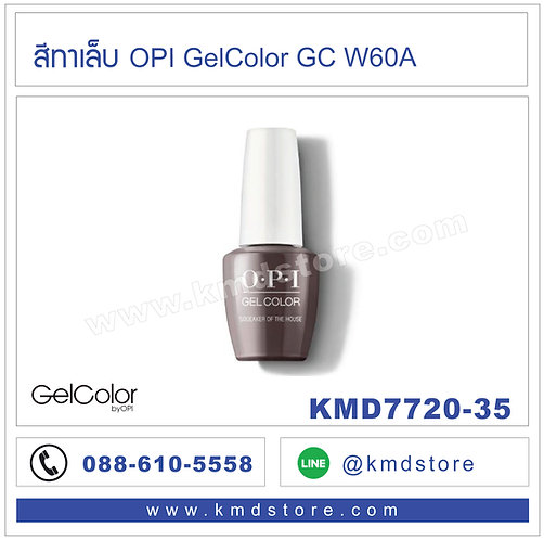 KMD7720-35 สีทาเล็บ OPI GelColor - Squeaker of the House / GCW60A