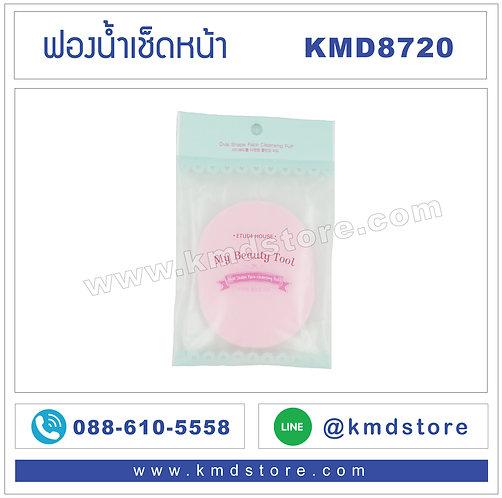 KMD8720 ฟองน้ำเช็ดหน้า