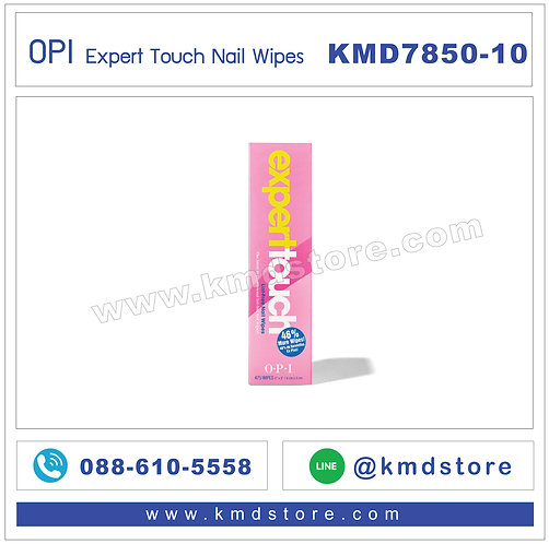 KMD7850-10 OPI Expert Touch Nail Wipes