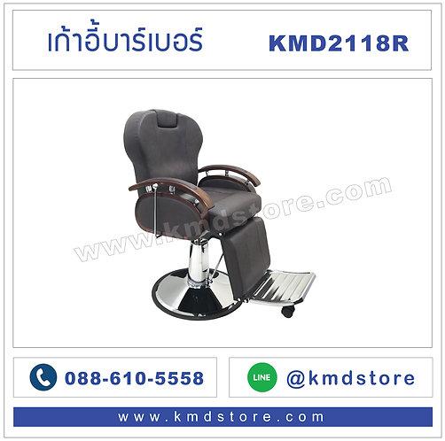 KMD2118R  เก้าอี้บาร์เบอร์