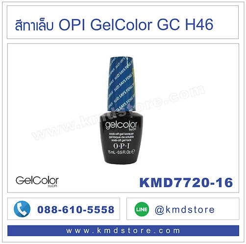 KMD7720-16 สีทาเล็บ OPI Gelcolor - Suzi Says Feng Shui / GCH46