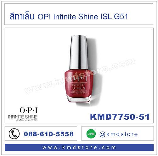 KMD7750-51 สีทาเล็บ OPI INFINITE SHINE - Tell Me About It Stub / ISLG51