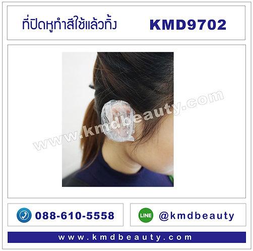 KMD9702 ที่ปิดหูทำสีใช้แล้วทิ้ง