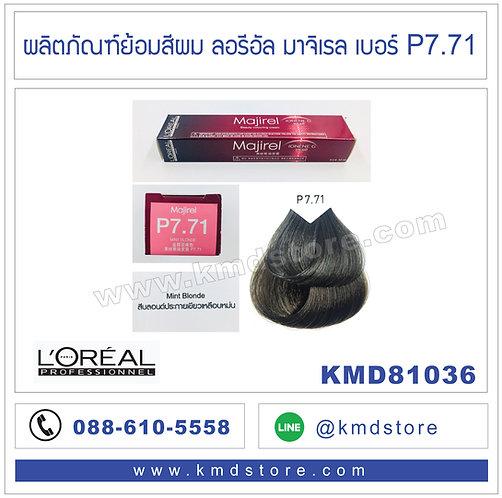 KMD81036 L'OREAL Majirel Mint Blonde #P7.71