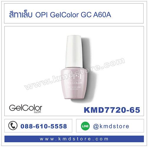 KMD7720-65 สีทาเล็บ OPI GelColor - Don't Bossa Nova Me / GCA60A