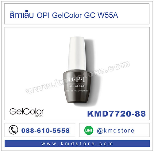 KMD7720-88 สีทาเล็บ OPI GelColor -Suzi-The First Lady of Nails / GCW55A