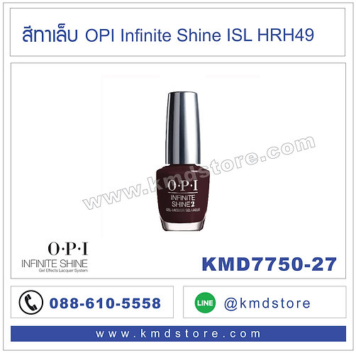KMD7750-27 สีทาเล็บ OPI INFINITE SHINE - Party at Holly's / ISLHRH49