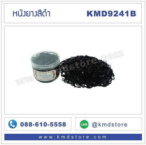 KMD9241B หนังยางสีดำ