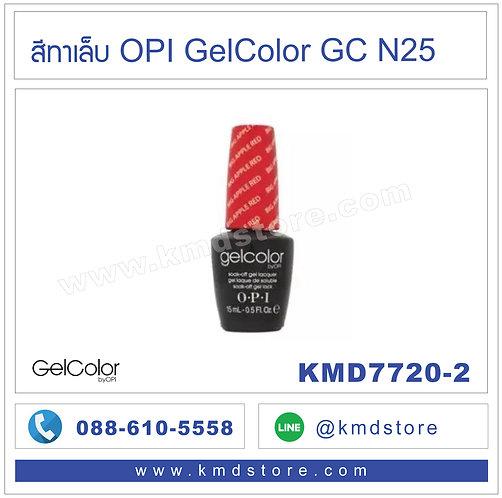 KMD7720-2 สีทาเล็บ OPI Gelcolor - Big Apple Red / GCN25