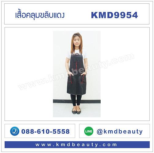 KMD9954 เสื้อคลุมขลิบแดง