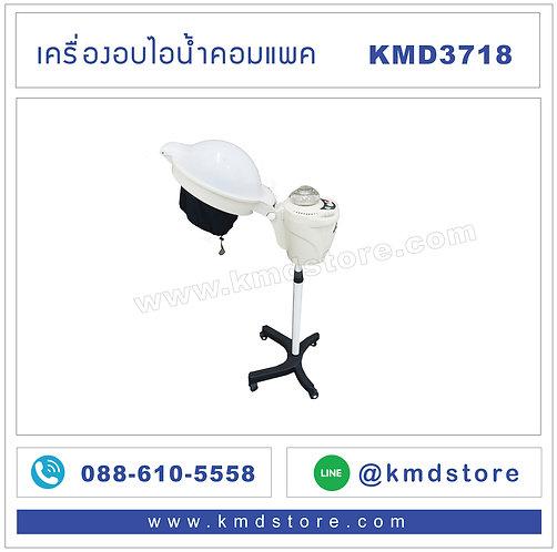 KMD3718 เครื่องอบไอน้ำคอมแพค