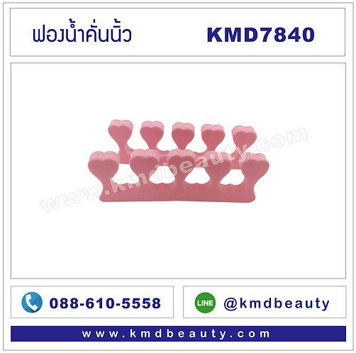 KMD7840 ฟองน้ำคั่นนิ้วเท้า
