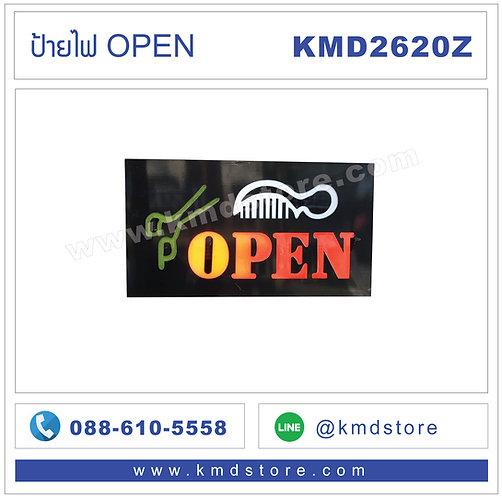 KMD2620Z ป้ายไฟ OPEN