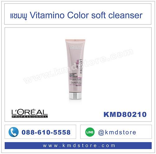 KMD80210 แชมพู L'OREAL Vitamino Color soft cleanser