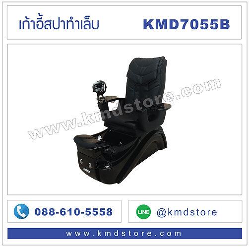 KMD7055B เก้าอี้สปาทำเล็บ