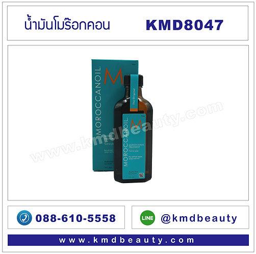 KMD8047 น้ำมันโมร๊อกคอน