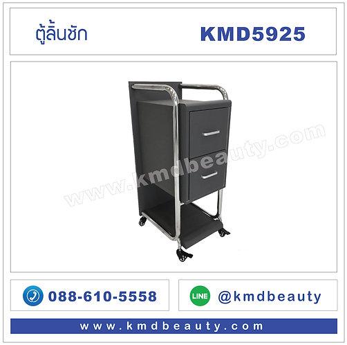 KMD5925 รถเข็นสีเทาดำ