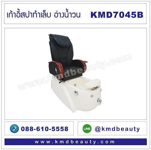 KMD7045B เก้าอี้สปาทำเล็บ