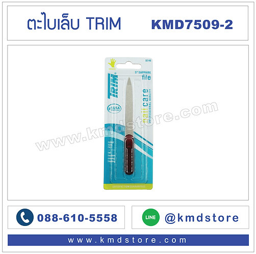 KMD7509-2 ตะไบเล็บ TRIM