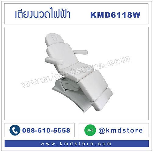 KMD6118W เตียงนวดไฟฟ้า