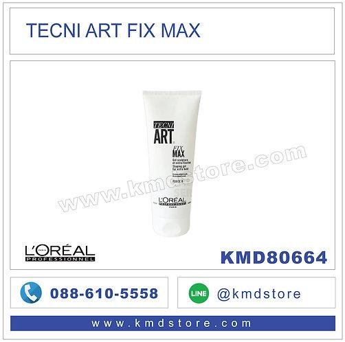 KMD80664 เจลจัดแต่งทรงผม L'OREAL PROFESSIONAL TECNI ART FIX MAX