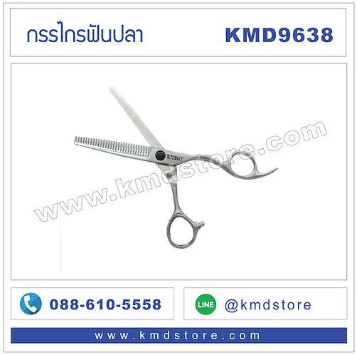 KMD9638 กรรไกรฟันปลา