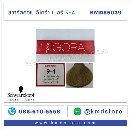 KMD85039 Schwarzkopf Igora Royal Extre Light blonde Beige#9-4