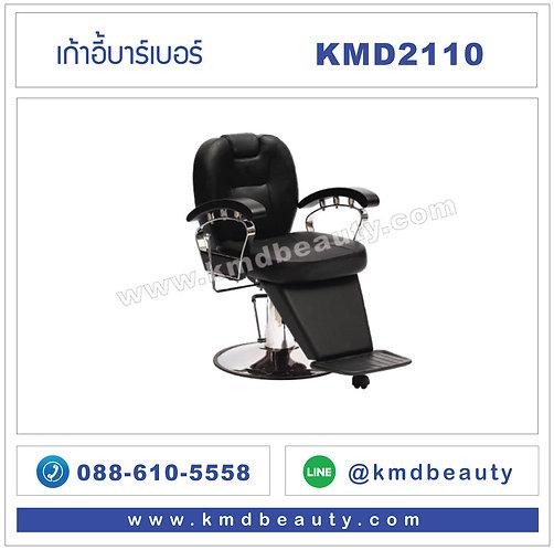 KMD2110 เก้าอี้บาร์เบอร์