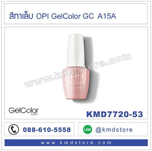 KMD7720-53 สีทาเล็บ OPI GelColor - Dulce De Leche / GCA15A