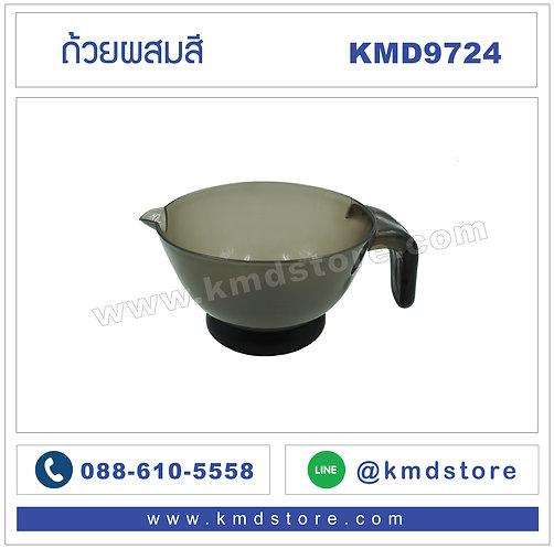 KMD9724 ถ้วยผสมสีมีหูจับ 330ml.