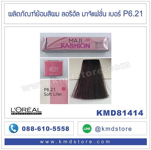 KMD81414 L'OREAL Maji Fashion Soft Lilac #P6.21