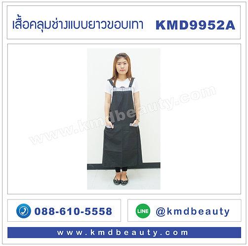 KMD9952A เสื้อคลุมช่างแบบยาวขอบเทา