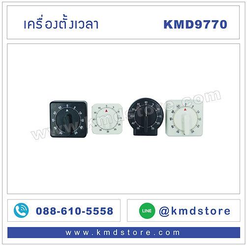 KMD9770 เครื่องตั้งเวลา