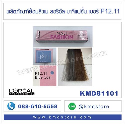 KMD81101 L'OREAL Maji Fashion Blue Coal #P12.11