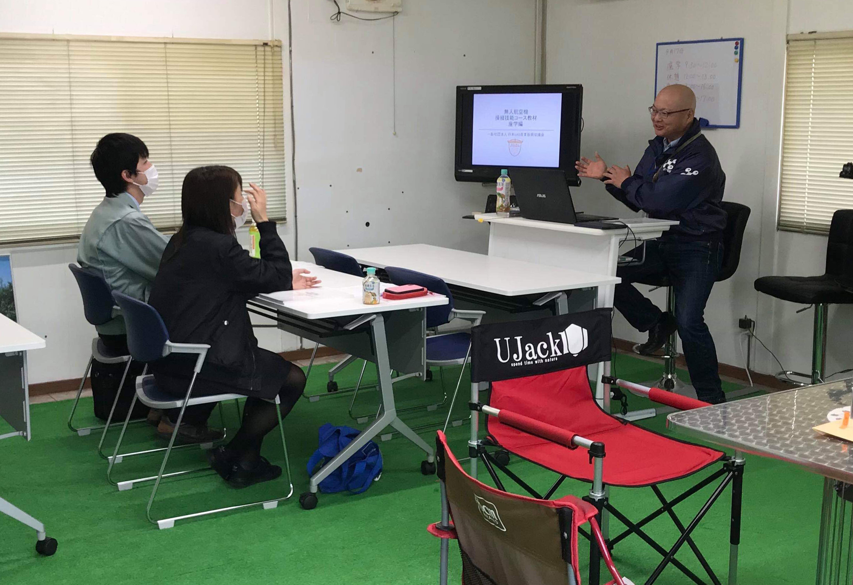 JDC無人航空機操縦技能コース