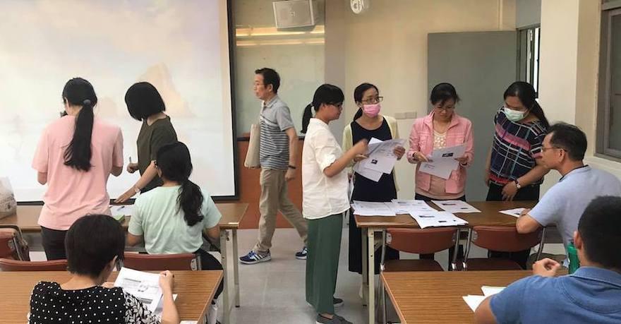 學會活動-論文(計畫)發表