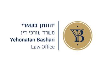 Yehonatan Bashari