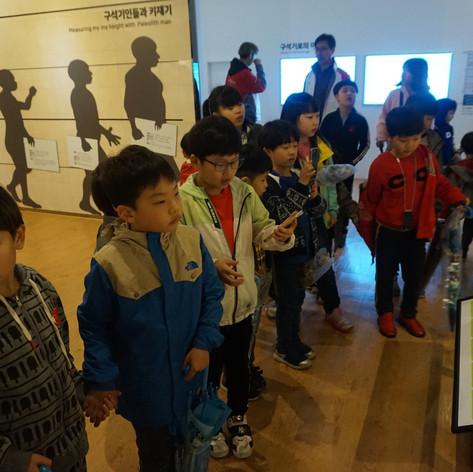 박물관 방문
