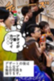 IMG_0193-Edit.jpg