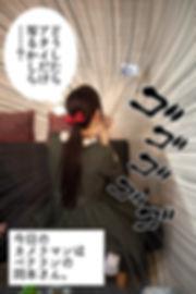 IMG_0198-Edit.jpg