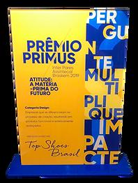 premio primus 2.png
