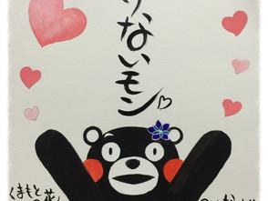 ありがとうございました☆in京都☆