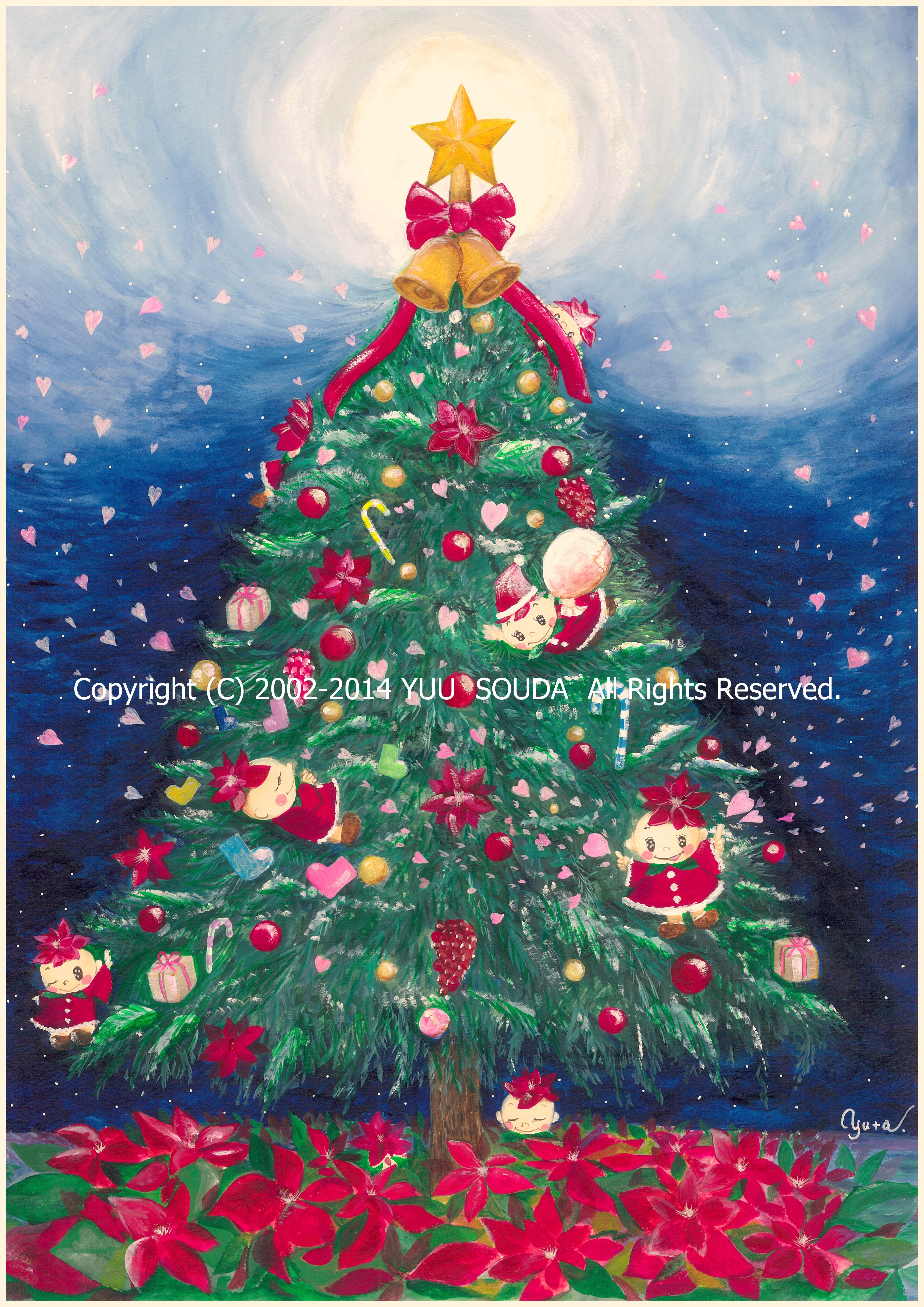 「 happyふらちゃのクリスマスツリー 」2013年