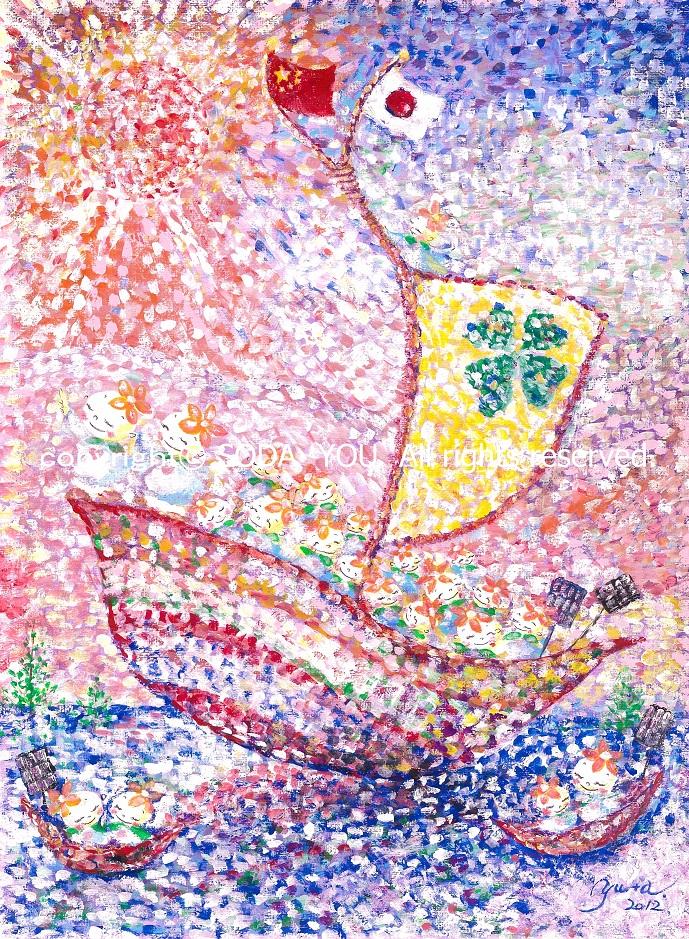 「 中日友愛の方舟 」2012年 紙に水彩