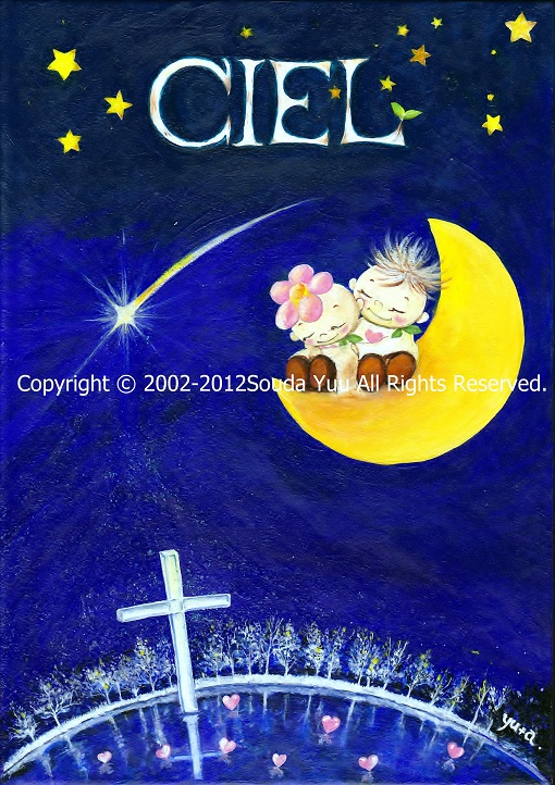 「 CIEL 」2012年 紙に水彩