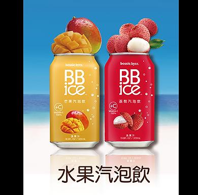 水果氣泡飲系列產品