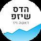 Hadas Shezaf Logo 1 Copy 4.png
