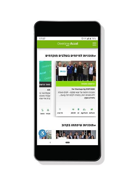 Geektime Accel Mobile - 3.jpg