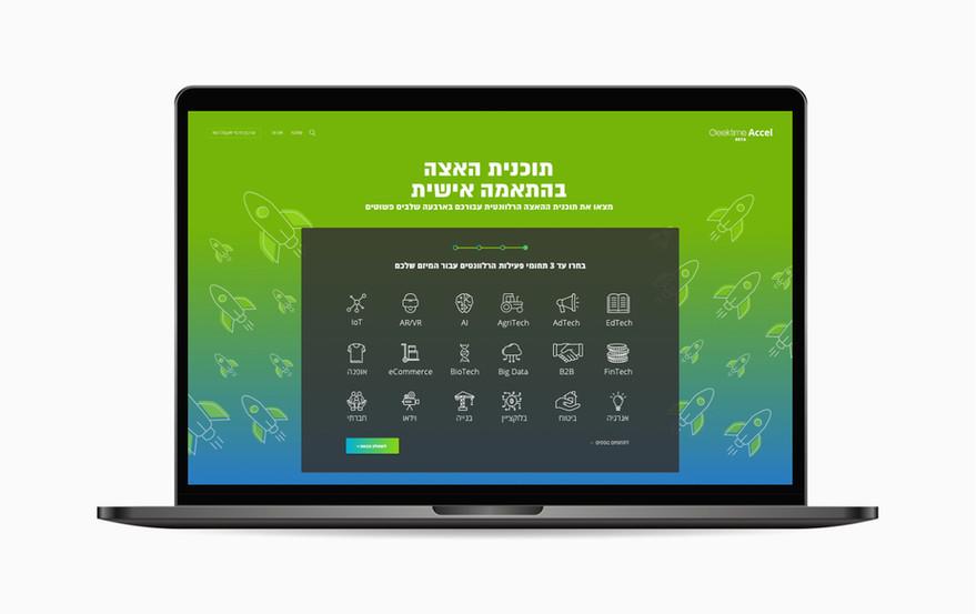 Geektime Accel Desktop 1.jpg