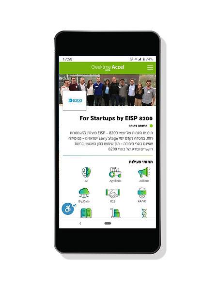 Geektime Accel Mobile - 1.jpg